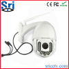 Sricam h.264 p2p wireless wifi ourdoor 5xzoom ptz camera