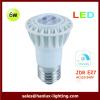 JDR LED dimmer bulb E27 CE ROSH