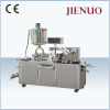 Jienuo Automatic Liquid Blister Packing Machine