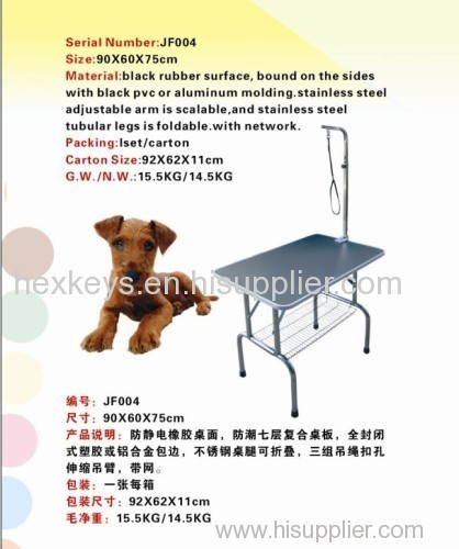 New Stainless Steel Folding Pet Grooming Table 004