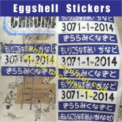 7x10cm Eggshell Sticker with Custom Design
