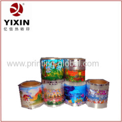 Hot stamping printing film for leather phone case with good prince