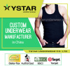 Mens high quality plain color tank top vest
