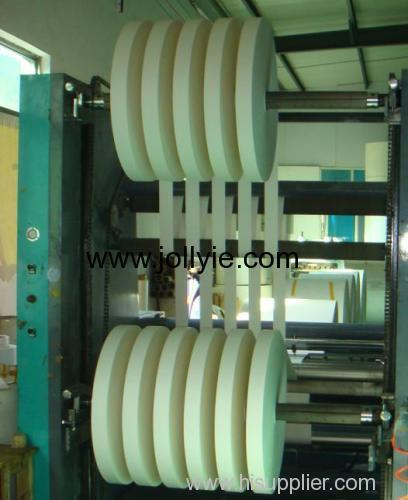 PE coated paper for bottom