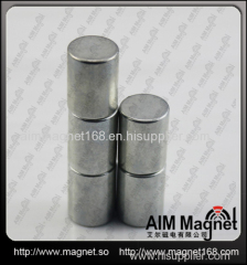 Super strong neodym magnets