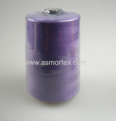 Polyester sewing threads wholesale
