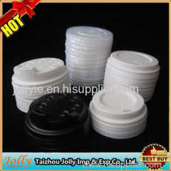 8 oz coffee cup lids dispossable plastic