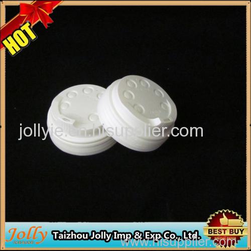 8 oz / 12 oz coffee cup lids dispossable
