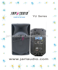 2-WAY MOLDED PLASTIC ACTIVE SPEAKER CABINETS