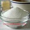 High quality Vitamin B6 CAS : 58-56-0