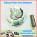 piston for GWM engine491Q