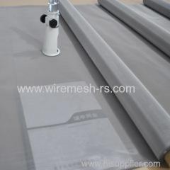stainless steel screen filter mesh