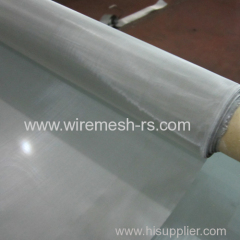 Stainless steel filter screen cloth