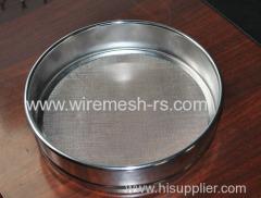 stainless steel standard sieves