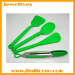 4pcs Silicone kithen cooking tools in Yellow