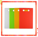 THIN COLORFUL SQUARE PLASTIC CHOPPING BOARD