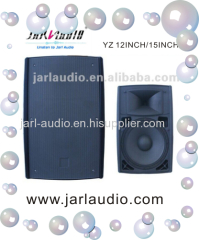 Digital Amplifier 12 inch Active Plastic Speaker