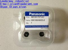 KME CM402/602 110S Nozzle copy new N610017371AC