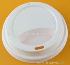 12 oz 16 oz flat design coffee cup lid factory