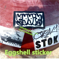 professional maker supply vinyle outdoor sticker