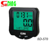 Waterproof LCD Bike Bicycle Cycle Computer Odometer Speedometer Timer