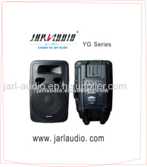 15 inch active plastic speaker