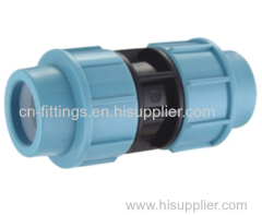 high quality injection pp coupling fittings