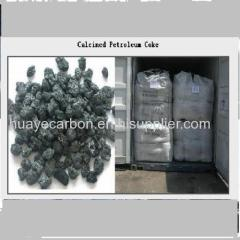 Calcined Petroleum Coke FC98.5%