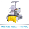 Single head embroidery machines with prices