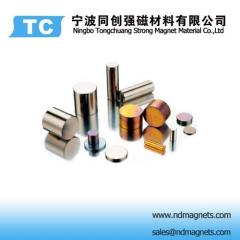 NdFeB Strong Magnet supplier