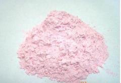 Erbio ossido CAS 12061-16-4 EXIDE ERBIUM + 3OXIDE dierbiumtrioxide Erbia erbiumoxide er2o3 erbiumsesquioxi