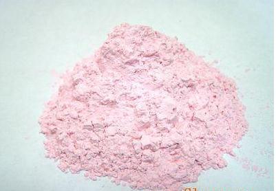 Erbium oxide CAS12061-16-4 EXIDE ERBIUM+3OXIDE dierbiumtrioxide Erbia erbiumoxide er2o3