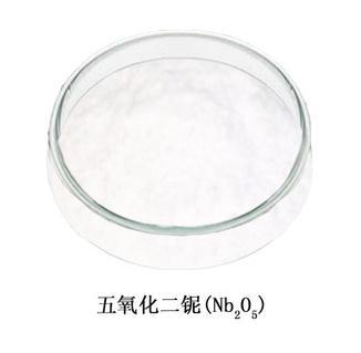 Niobium pentoxide CAS 1313-96-8 NIOBIUM+5 OXIDE NIOBIC ACID diniobiumpentoxide Nb2-O5