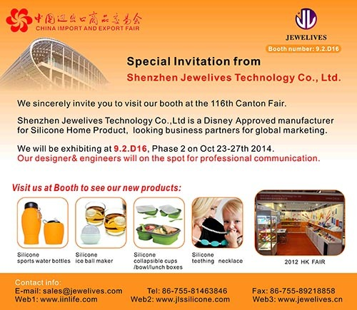 2014 116th Canton Fair waiting for your visiting