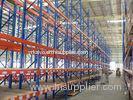 Multi-rack Heavy Duty Pallet Racking / Shelving System For Supermarket Store