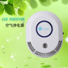 hot sell ozone and negative ions air purifier ozone sterilizer anion air purifier