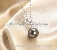 Black Tahiti Pearl Pendant