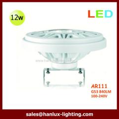 12W 840lm AR111 G53 bulb
