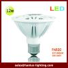 12W 840lm PAR30 E27 bulb CE ROHS