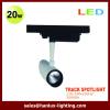 20W LED TRACK SPOTLIGHT