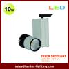 10W LED tracking spotlight