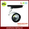 20W LED track spotlighting