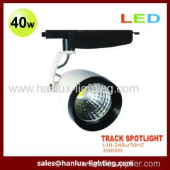 40W LED track spotlighting