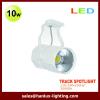 10W LED tracking spotlights