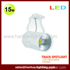 15W LED tracking spotlights