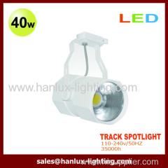 40W LED tracking spotlights