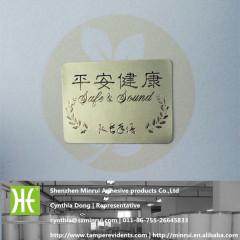 matte gold foil sticker
