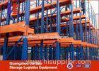 custom Drive In Racking System industrial pallet racking Corrosion Protection