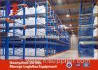 Industrial Warehouse Storage Drive In Racking System 1000kg-2000kg / Level