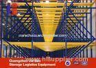 Heavy Duty Steel Drive In Racking System Pallet Storage Equipment